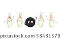 Mascot Bowling Ball Pins Illustration 58481579