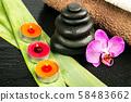 Zen basalt stones,aromatic candles, bamboo, Aloe V 58483662