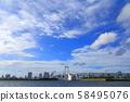 禦台場秋天的天空圖像(照片) 58495076