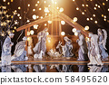 Christmas nativity scene; Jesus Christ, Mary and 58495620