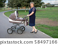 Grandmother with a baby boy on nature 58497166