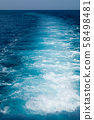 Blue sea surface with waves 58498481