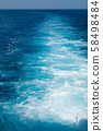 Blue sea surface with waves 58498484