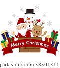 圣诞圣诞老人和驯鹿和雪人2 58501311