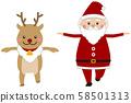 圣诞圣诞老人和驯鹿T 58501313