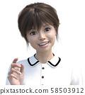 女性表达,微笑,表演 58503912