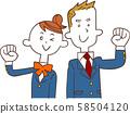 승리의 포즈 파란 재킷 남학생과 여학생 58504120