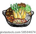 Kiritanpo Nabe Local cuisine Illustration Cut Illustration 58504674
