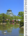 大阪城南側(日本庭園) 58507960