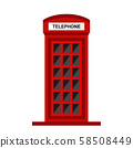 red telephone booth isolated on white background illustration  58508449