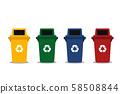 set of different garbage illustration vector 58508844