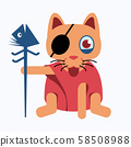 Witch cat wear eyepatch and red dressed holding fishbone satff.  58508988