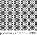 Abstract seamless geometric pattern background, 58508999