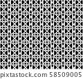 Abstract seamless geometric pattern background, 58509005