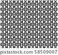 Abstract seamless geometric pattern background, 58509007