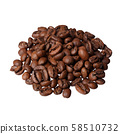Kenya AA coffee gourmet coffee on white background. 58510732