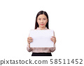 asian businesswoman holding blank white placard board paper sign with empty copy space isolated on white background with clipping path 58511452