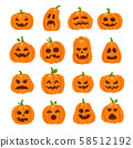 Cartoon halloween pumpkin. Orange pumpkins with carving scary smiling faces. Decoration gourd 58512192