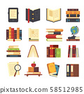 Flat book icons. Library books, open dictionary and encyclopedia on stand. Pile of magazines, ebook 58512985