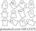 Cute kawaii ghost. Spooky halloween ghosts, smiling spook and scary ghostly character with Boo face 58513375