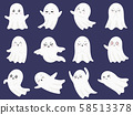 Cute halloween ghosts. Frightened funny ghost, curious spook and smiling ghostly character cartoon 58513378