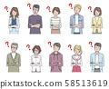 Hatena? Various women and men 58513619