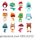 Winter kids hat. Warm childrens hats and scarves. Headwear and accessories for boys and girls 58514152