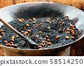 Chestnut roasting 58514250