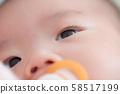 Baby 58517199