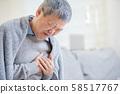 asian elderly man feel chest pain 58517767