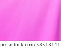 Beautiful pink color texture silk fabric 58518141