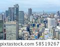 Osaka Kita Cityscape 58519267