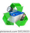 Recycle sign with different types of batteries and 58520035