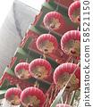 Red lanterns in Chinatown, 58521150