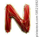 Capital latin letter N in low poly style red and gold color isolated on white background. 3d 58521692