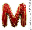 Capital latin letter M in low poly style red and gold color isolated on white background. 3d 58521695