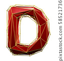 Capital latin letter D in low poly style red and gold color isolated on white background. 3d 58521736