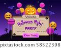 Halloween night party invitation board template background, Vector Illustration 58522398