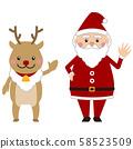 与圣诞老人和驯鹿的圣诞祝福 58523509