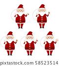 圣诞圣诞老人的5个姿势 58523514