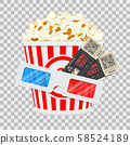 Cinema and Movie Banner 58524189