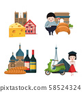 Vector cartoon France sights and objects piles set illustration 58524324