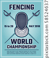 Retro poster for fencing sport. Design template with place for your text 58524637