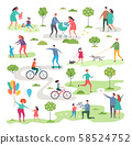 Outdoor activism in urban park. Bicycle riders and walking peoples 58524752