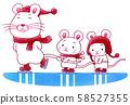 滑冰鼠标父母和孩子 58527355