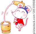 滑鼠 58530968