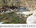 Upstate New York Salmon River 58531033