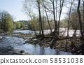 Upstate New York Salmon River 58531038