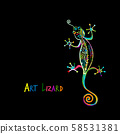 Ornate lizard colorful isolated on black for your design 58531381