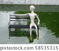 外星人的温暖 58535315